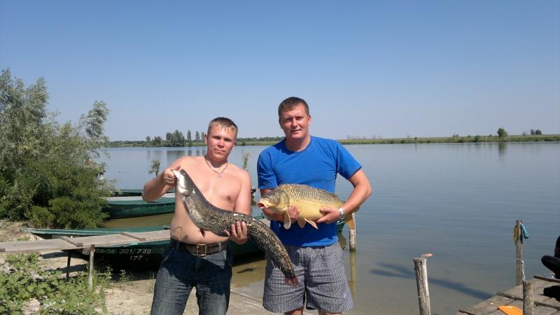 рыбалка данилово официальный сайт